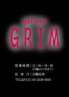 2012_grim01