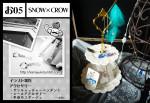 20130721_お品書き00
