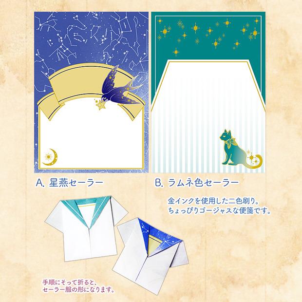 origami_01